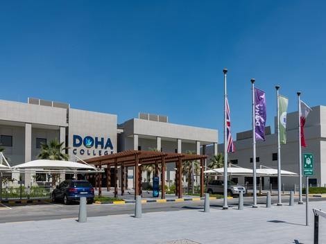 Client doha college 2021 reduced size